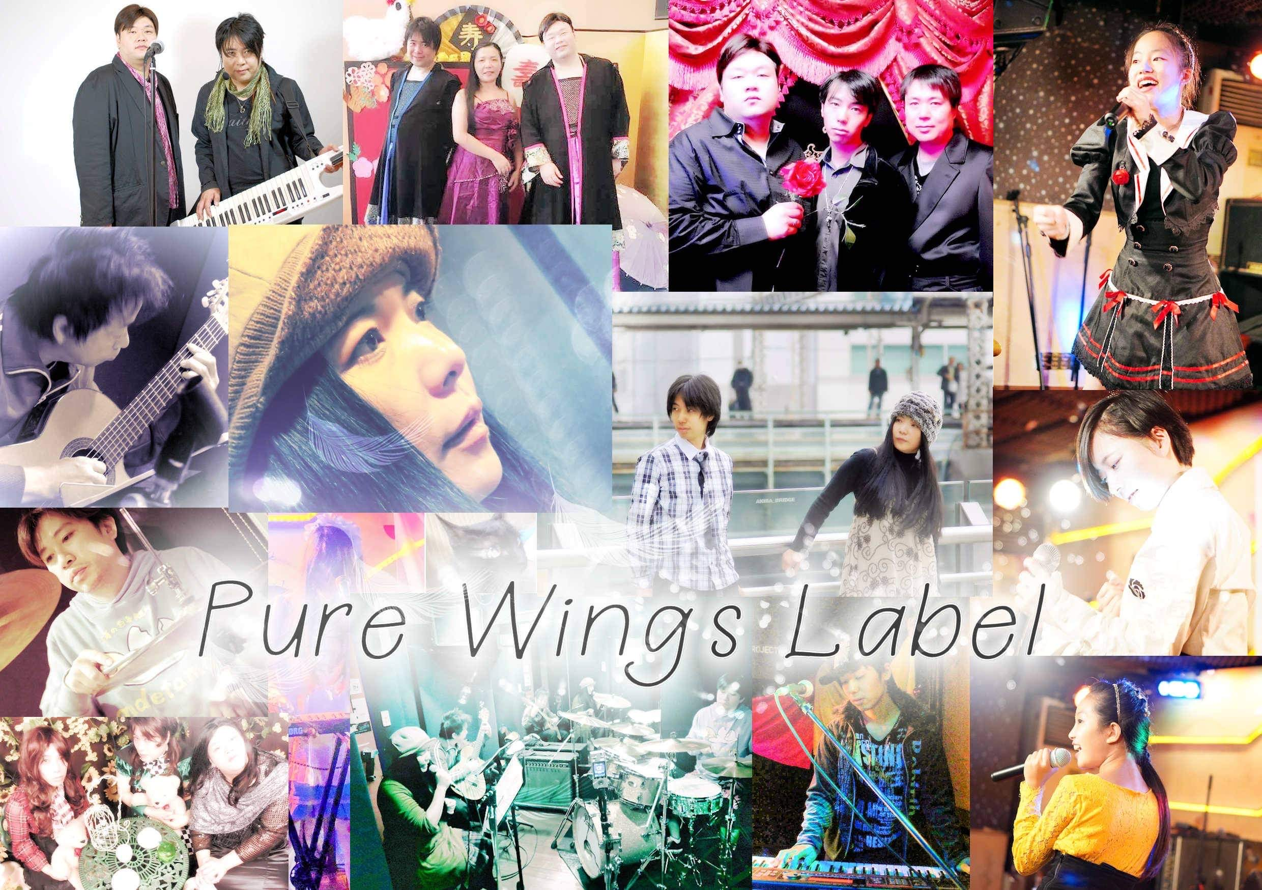 NPO法人 Pure Wings Label