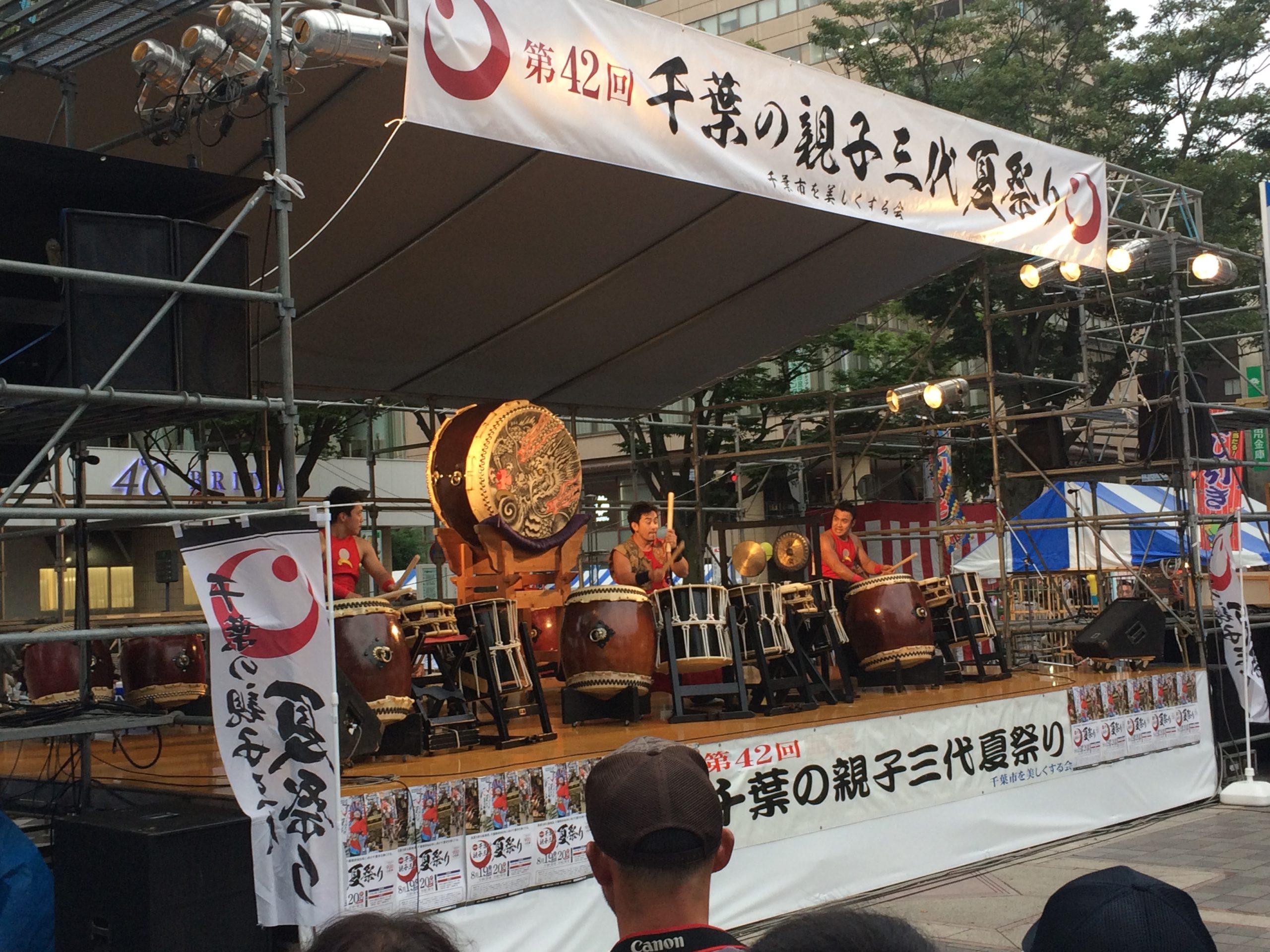 千葉の親子三代夏祭り実行委員会
